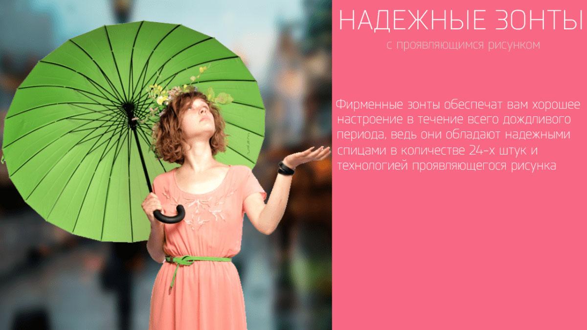 Зонт трость оранжевый 24 спицы   ZC Mabu