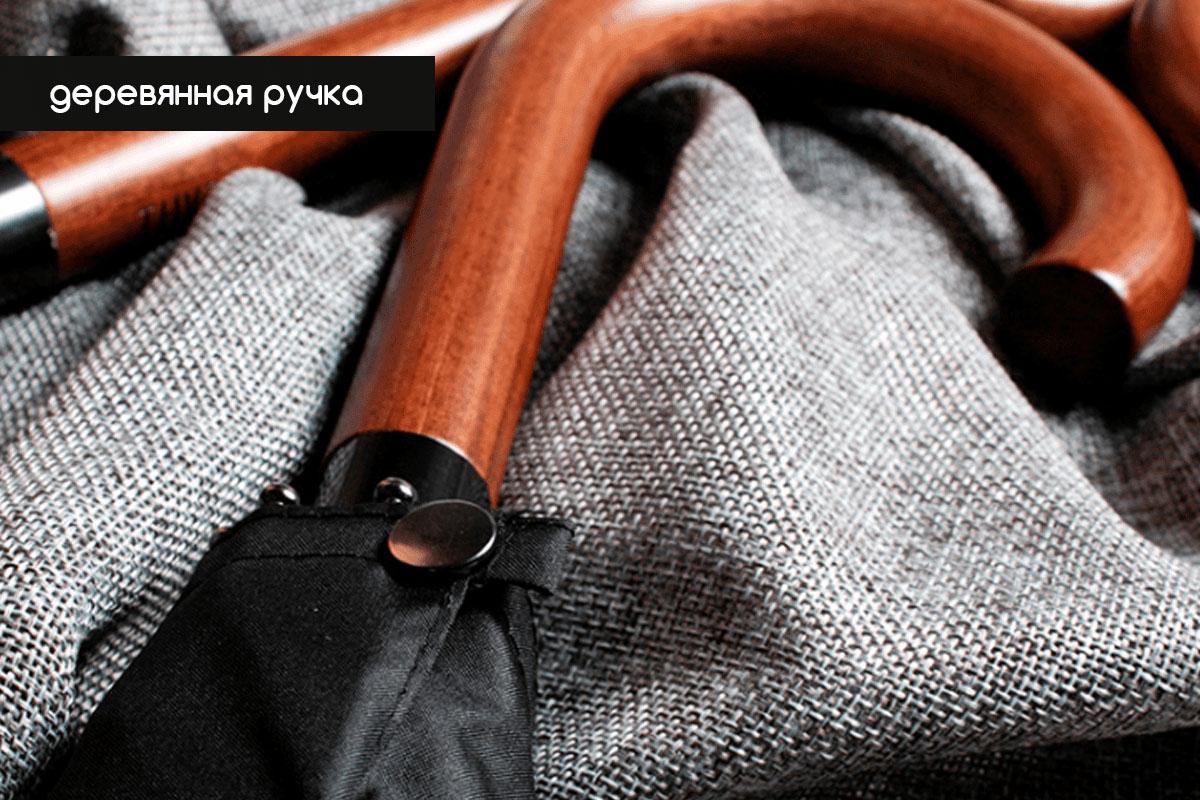 Зонт трость полуавтомат коричневый   ZC Fumagalli