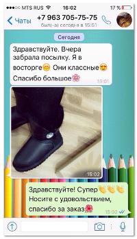 Отзыв от Анастасии Сергеевны