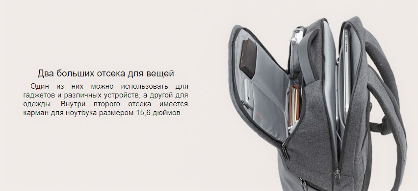 Дорожный рюкзак Xiaomi Mi Business Multi-force Bag (черный)