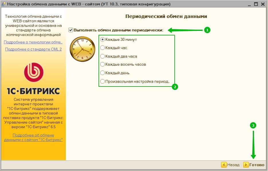 1c-step8.png
