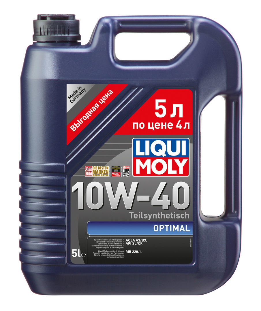 Liqui Moly Optimal 10W 40