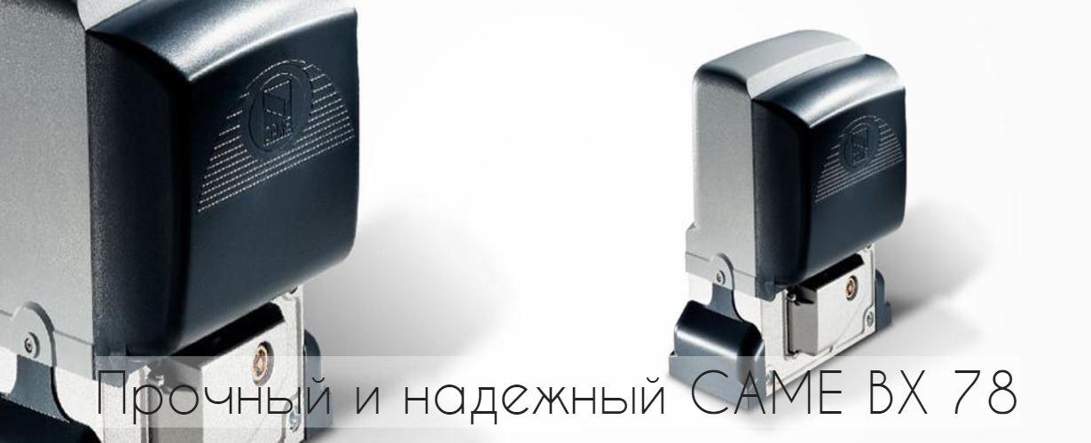 Слайдер Блок 5