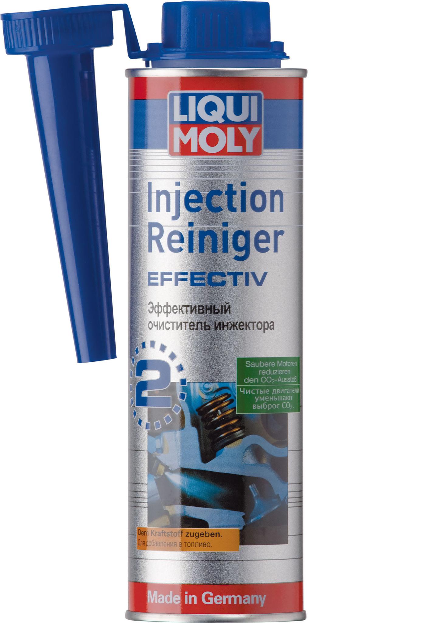 Эффективный очиститель инжектора Liqui Moly