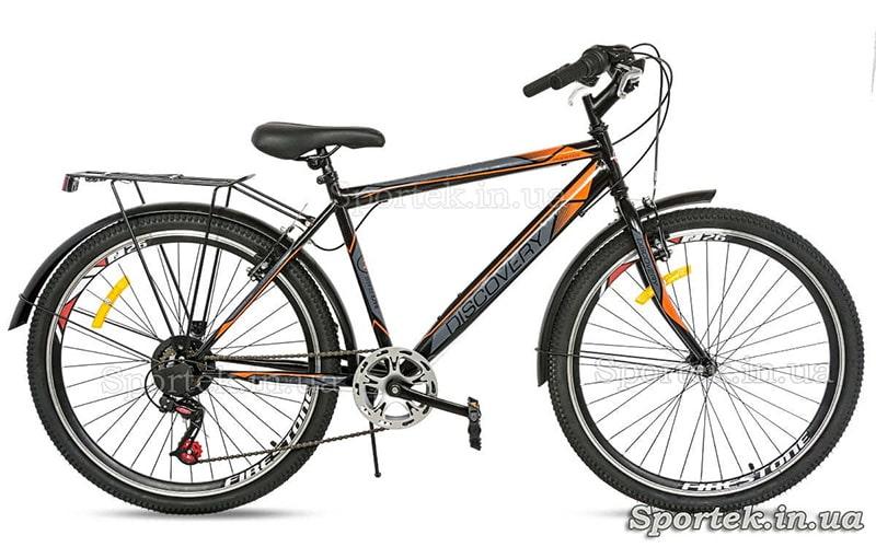 Міський велосипед з повнорозмірними металевими крилами