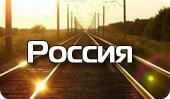Доставка велосипедов по России