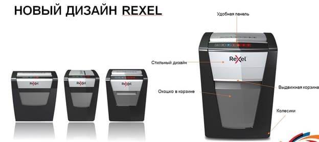 Rexel Momentum