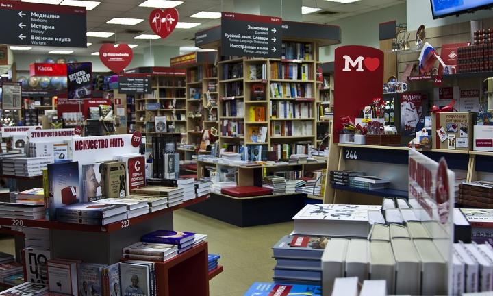 Книги – хороший подарок, поэтому в магазине должна быть услуга оформления подарочной упаковки