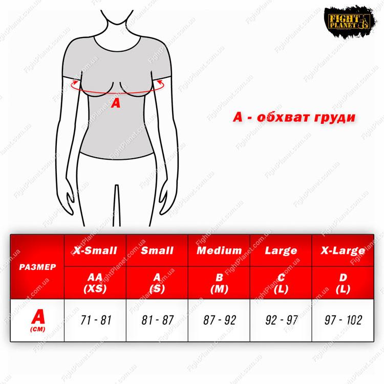 Размерная сетка защиты груди Title Boxing