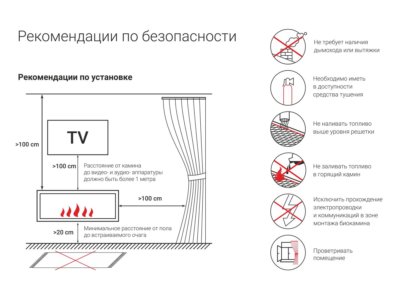 Биокамин_напольный_Lux_Fire_Консул_1-1200-014.jpg