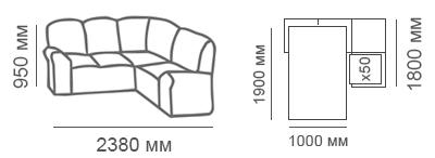 габаритные размеры уголового дивана Калифорния 2с1