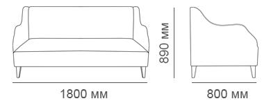 Габаритные размеры дивана Клерк-Люкс