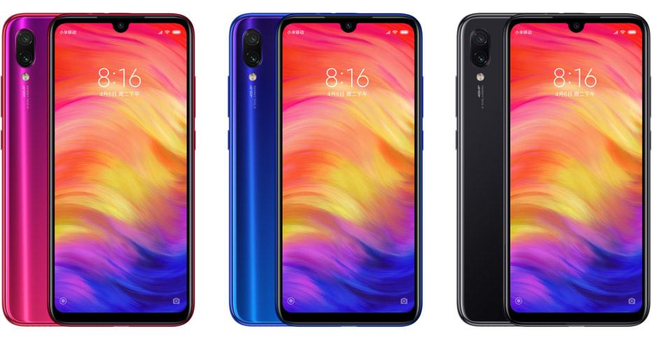 Xiaomi Redmi 7 цвета