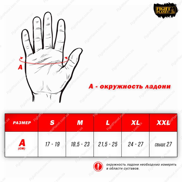 Размерная сетка таблица перчаток для MMA Bad Boy