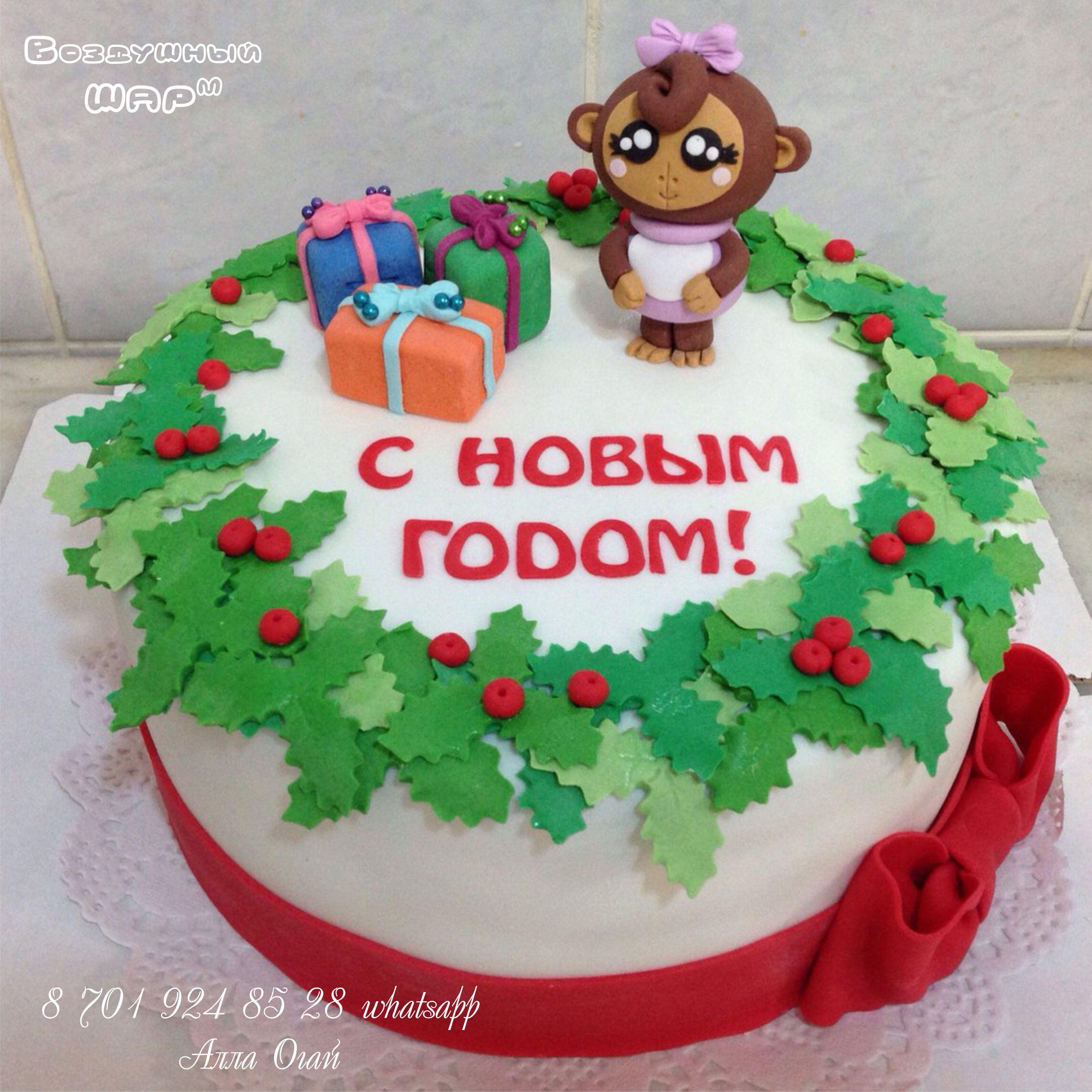 торт_на_новый_год_Алматы.jpg