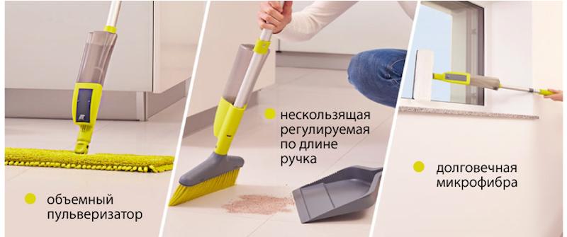 Швабра с распылителем Мульти-уборщик 5 в 1 (Multi Spray Mop)