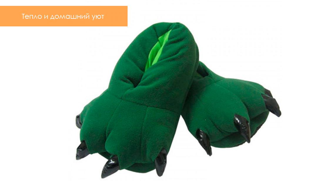 Тапки для кигуруми зеленые