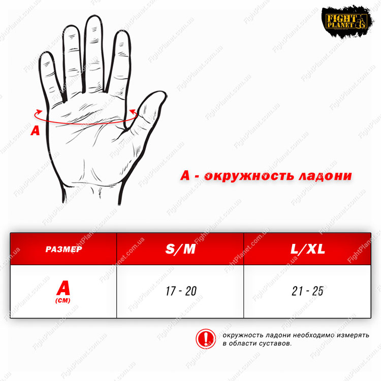 Размерная сетка таблица тренировочных перчаток для MMA Vnoks