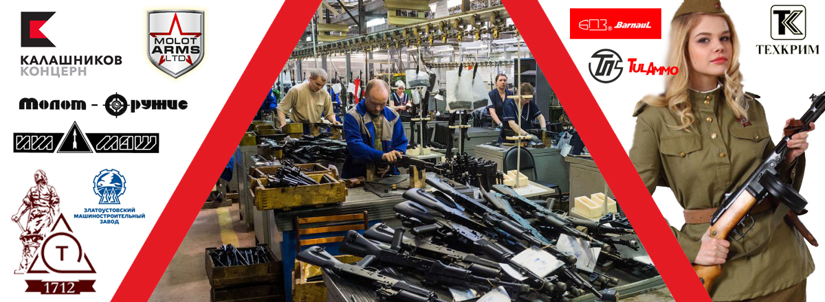 Работаем с ведущими российскими и зарубежными производителями