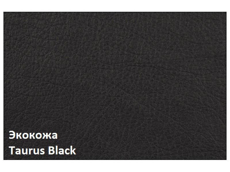Taurus_Black-800x600.jpg
