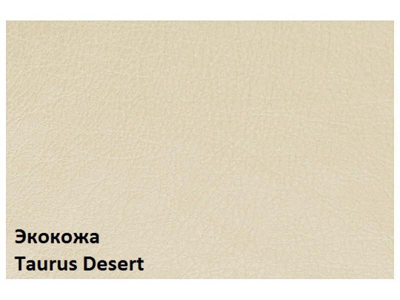 Taurus_Desert-800x600.jpg
