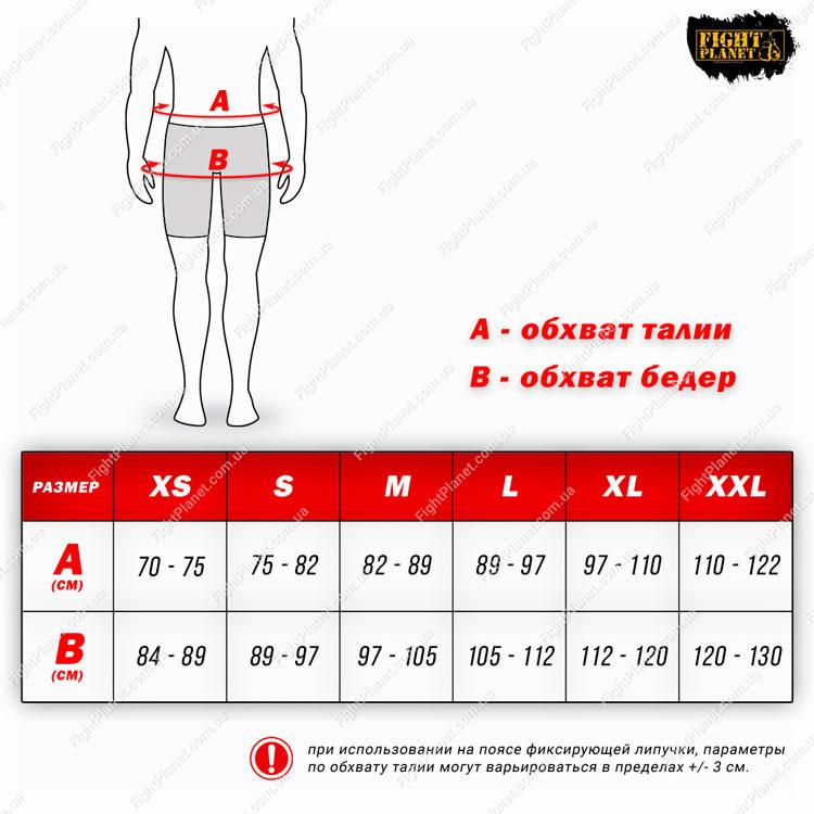 Размерная сетка таблица шорты для муай тай Top King