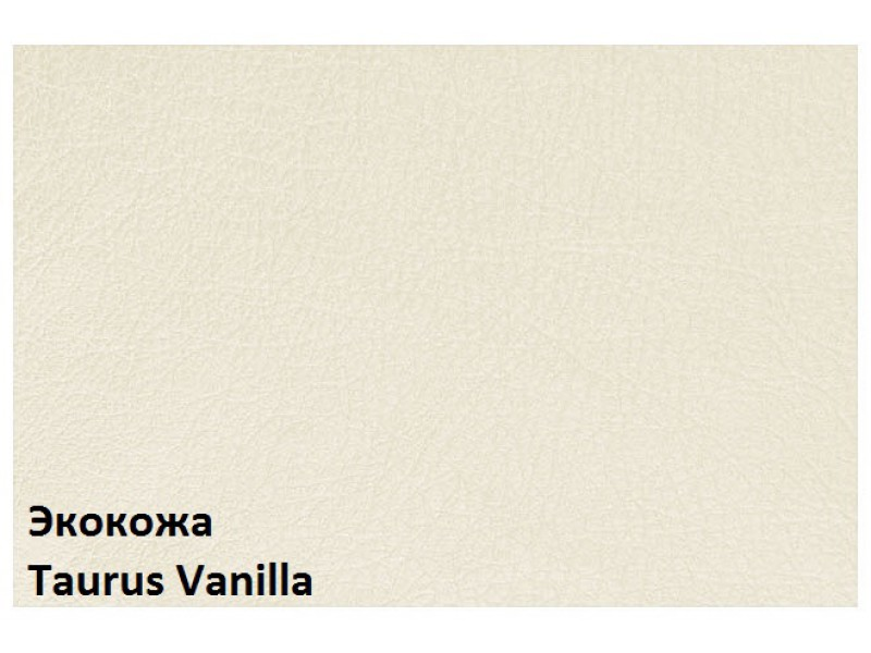 Taurus_Vanilla-800x600.jpg