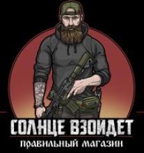 г. Воронеж«СОЛНЦЕ ВЗОЙДЁТ»