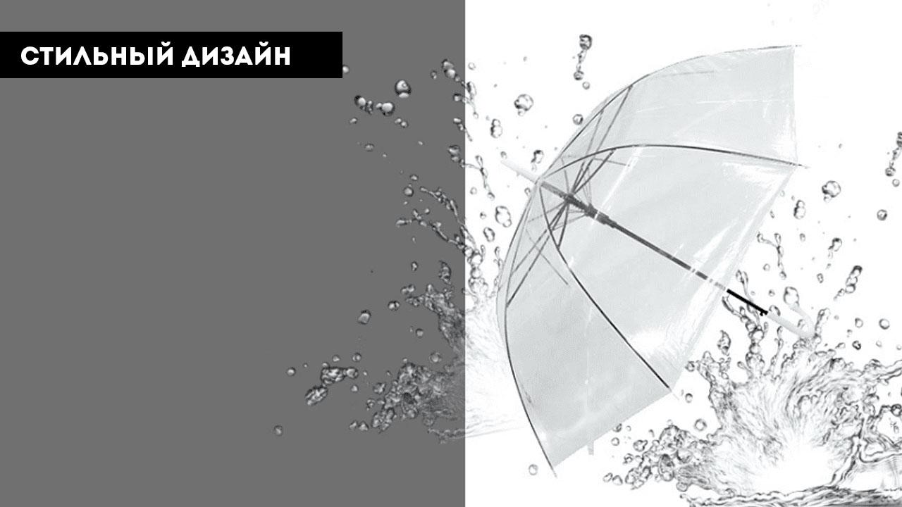 Зонт трость прозрачный с белым кантом