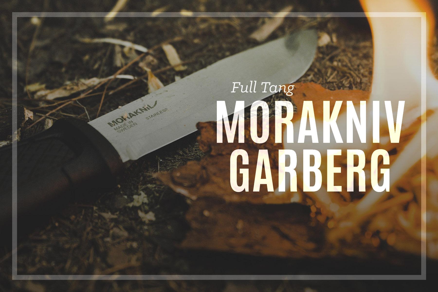 Нож Mora Garberg