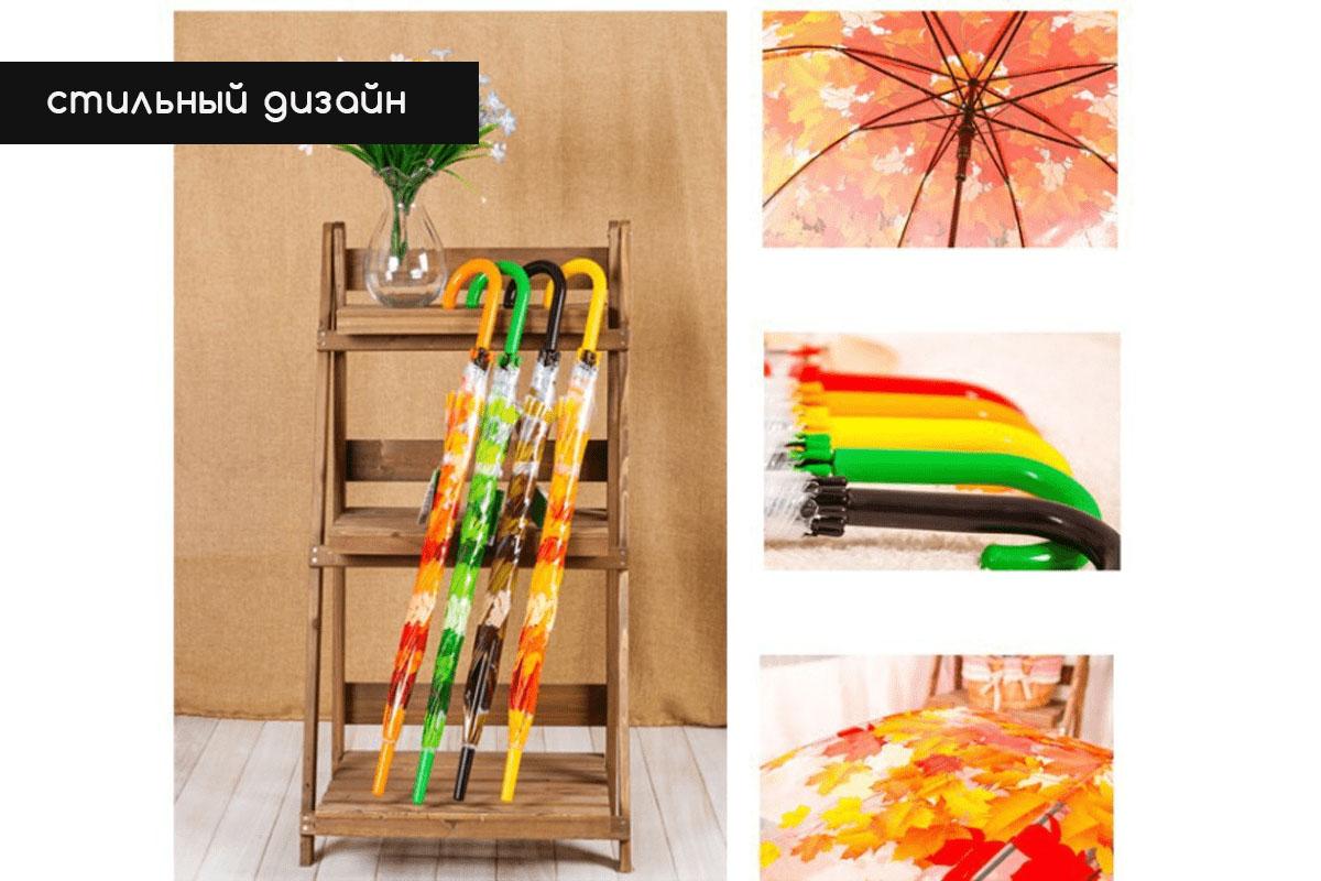 Зонт трость прозрачный с красными листьями