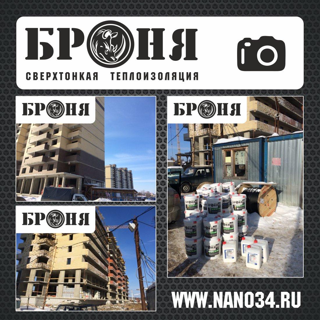 Московская область. Поставка очередной партии для утепления стен лестничных маршей новостроек ЖК Лукино-Варино