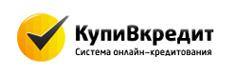 Логотип КупиВкредит