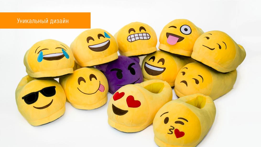 """Тапочки смайлы emoji """"Крутой"""" (36-44)"""