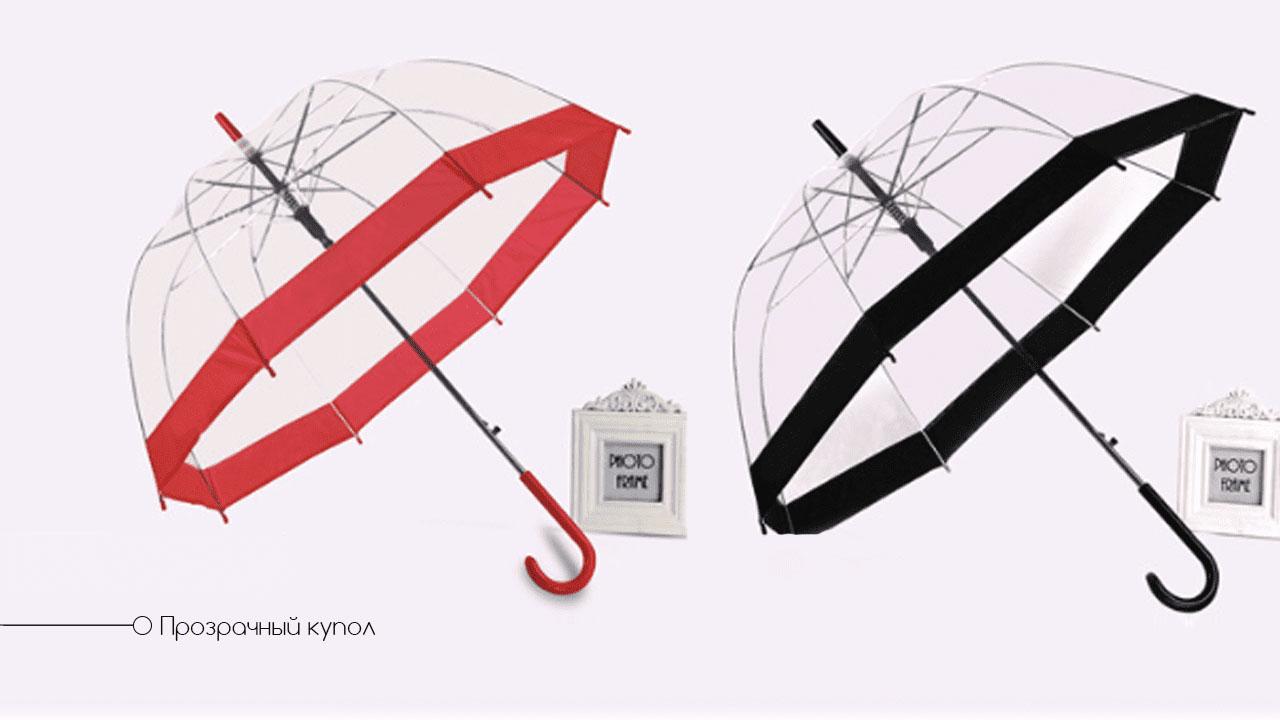Зонт трость прозрачный с черной окантовкой | zc transparent