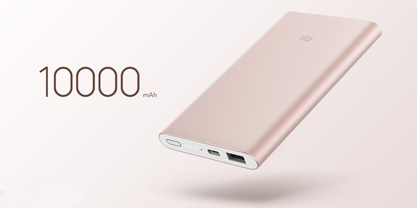 Xiaomi Mi Power Bank Pro 10000 mAh Quick Charge 3.0 (розовое золото)