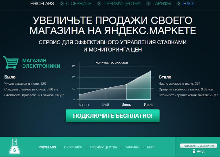 market_5.png