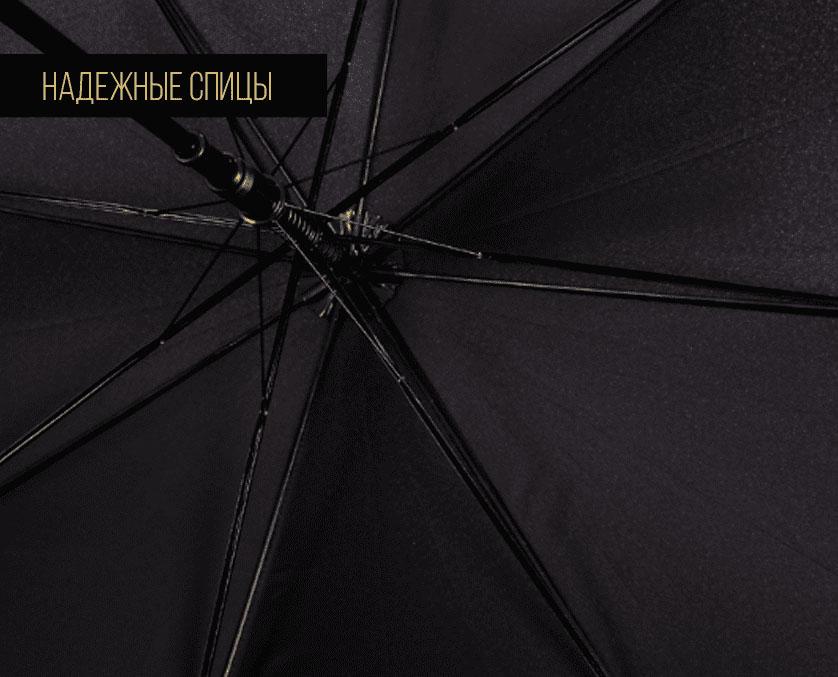 Зонт трость ружье   zc richi
