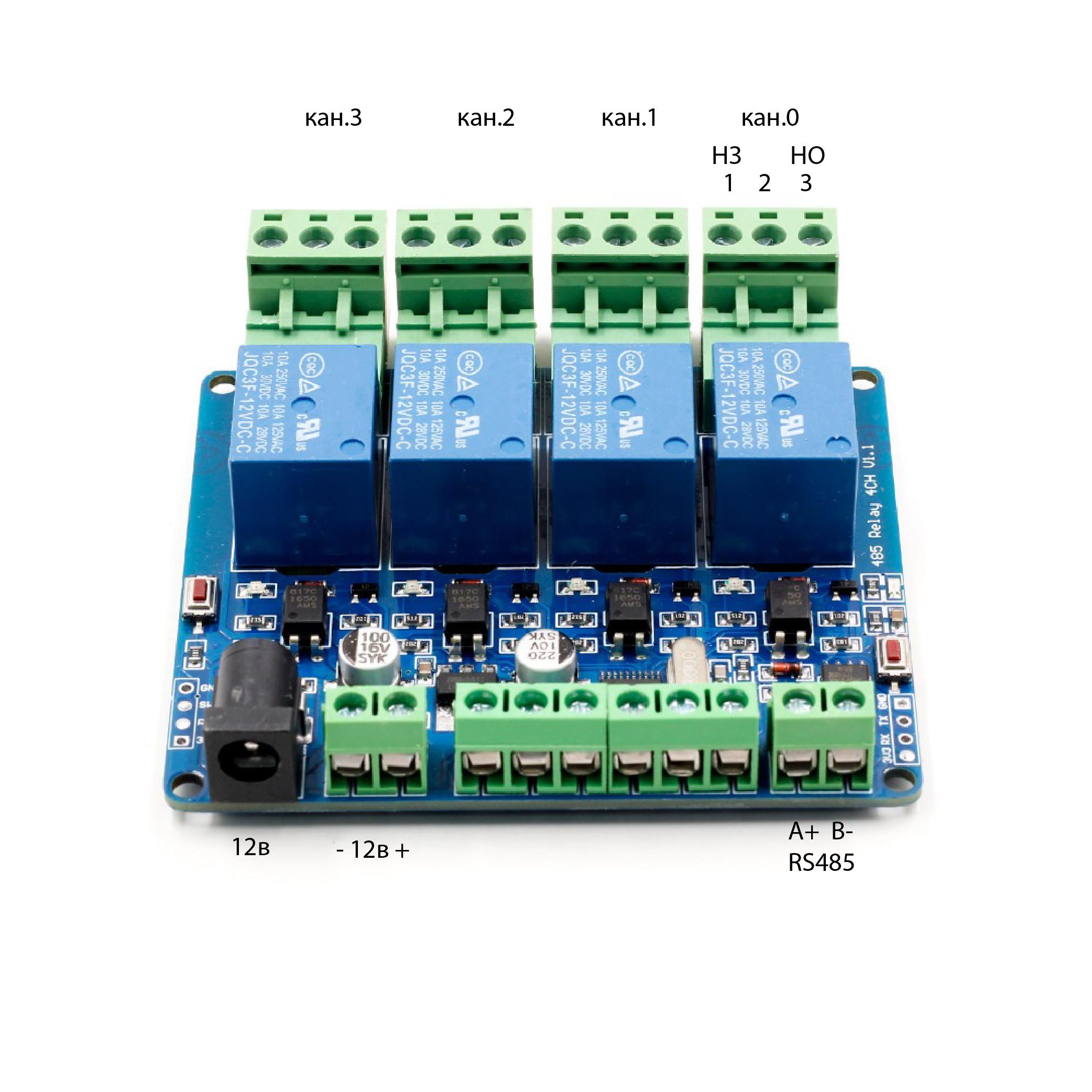 4-x канальный релейный модуль автополива