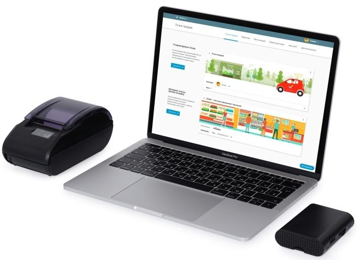 Набор кассового оборудования, достаточного для торговли в интернет-магазине