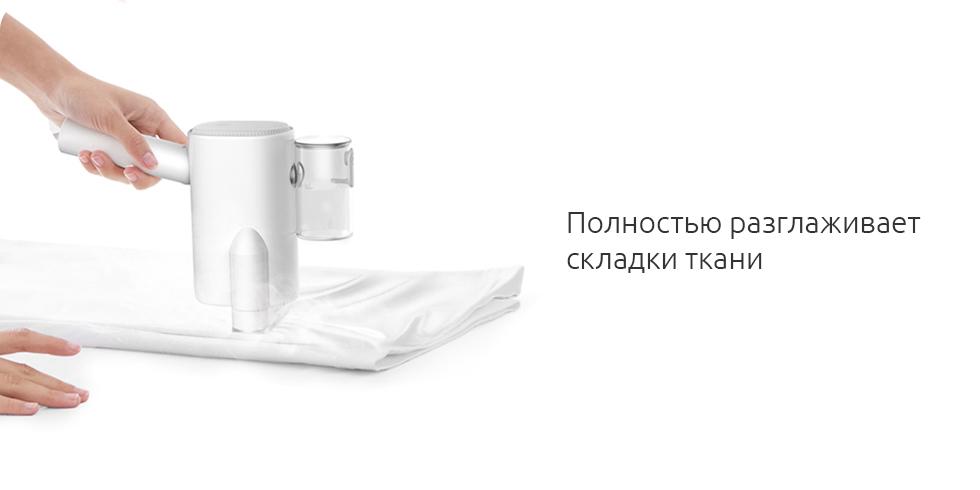 Ручной отпариватель Deerma Portable Steam Ironing Machine (белый)