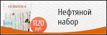small_нефтяной_1120.png