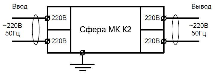 """Схема подключения взрывозащищенного оповещателя """"Выход"""" Сфера МК 220V AC"""