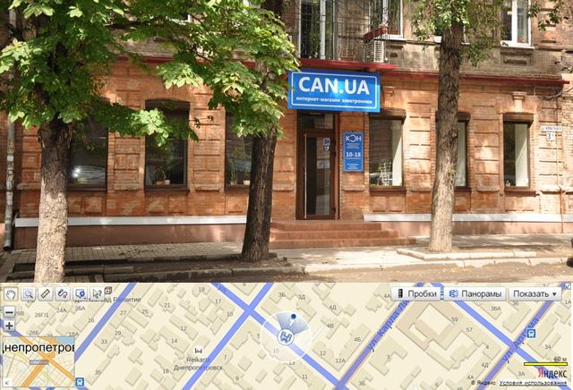 LogitechMarket на Яндекс.Картах