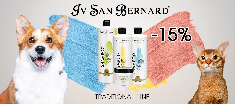 Скидка до 15% на Iv San Bernard!