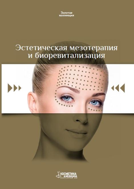 ЗК_ЭМ_и_Б_2.jpg