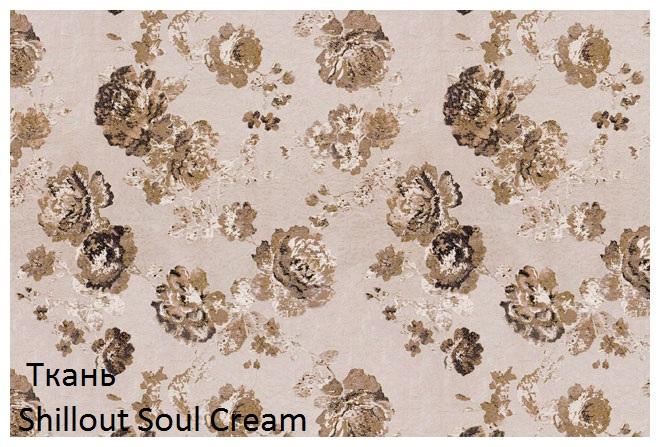 Shillout_Soul_Cream.jpg