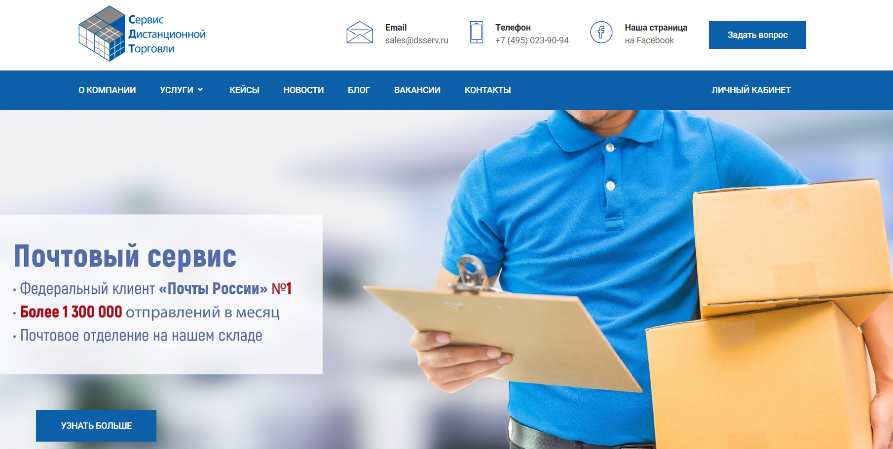Сервис дистанционной торговли - СДТ