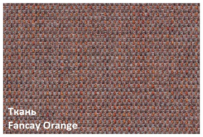 Fancay_Orange.jpg