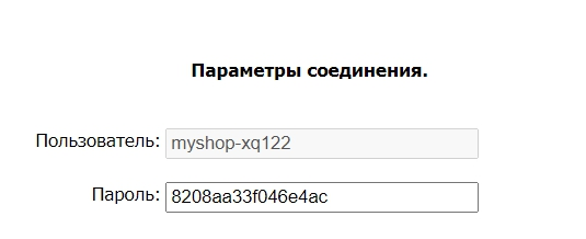 InSales_Step03.png